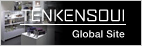 TENKENSOUI Global Site
